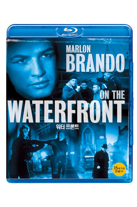  [ON THE WATERFRONT]