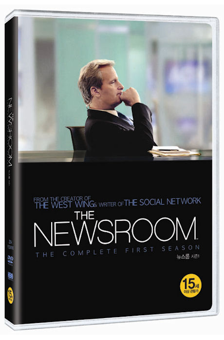 뉴스룸 시즌 1 [THE NEWSROOM SEASON 1]