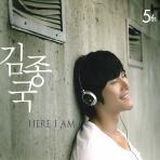 KimJongKook5