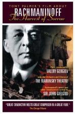 THE HARVEST OF SORROW: TONY PALMER FILM [라흐마니노프: 토니 팔머 다큐, 발레리 게르기예프]