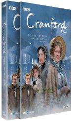 크랜포드 [Cranford] [11년 4월 아인스 행사] [미개봉]2disc / 아웃케이스