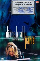 DIANA <!HS>KRALL<!HE> LIVE IN PARIS [다이아나 크롤 라이브 인 파리]