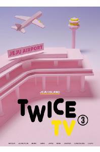 TWICE TV 3 [3DVD+포토북+엽서] [한정반]