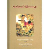BELOVED BLESSINGS: 사랑받은 자의 축복 [찬송가,가스펠 첼로 연주앨범]