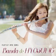 BANDA DE HYOSUNG