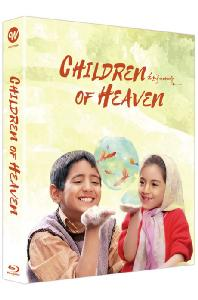 천국의 아이들 [A 풀슬립 한정판] [THE CHILDREN OF HEAVEN]