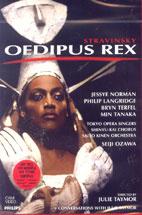 OEDIPUS REX/ SEIJI OZAWA [스트라빈스키: 오이디푸스 왕 - 세이지 오자와]