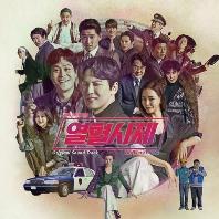 열혈사제 [SBS 금토드라마]