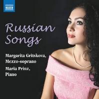 마가리타 그리츠코바: 러시아 가곡 리사이틀