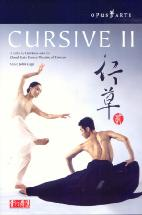 CURSIVE 2 행초