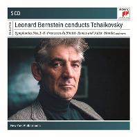 LEONARD BERNSTEIN CONDUCTS TCHAIKOVSKY [SONY MASTERS] [레너드 번스타인이 지휘하는 차이코프스키]