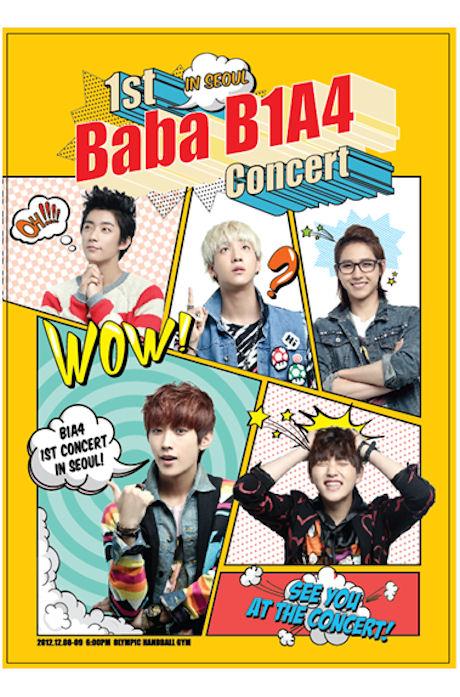 B1A4(비원에이포) - BABA B1A4: 1ST CONCERT IN SEOUL [3DVD+포토북]