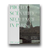 SEQUENCE IN PARIS: PHOTO SCENARIO [데뷔 20주년 기념 사진집]