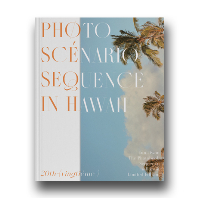 SEQUENCE IN HAWAII: PHOTO SCENARIO [데뷔 20주년 기념 사진집]
