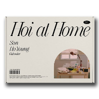 HOI AT HOME [2021 호이력]
