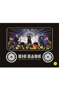 BIGBANG(빅뱅) - BIG SHOW: 2009 BIGBANG LIVE CONCERT*