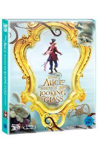 거울나라의 앨리스 3D+2D [스틸북 한정판] [ALICE THROUGH THE LOOKING GLASS]