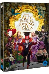 거울나라의 앨리스 [ALICE THROUGH THE LOOKING GLASS]