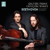 SONATAS & VARIATIONS FOR CELLO AND PIANO/ GAUTIER CAPUCON, FRANK BRALEY [베토벤: 첼로 소나타 전곡]