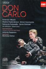 DON CARLO/ ANTONIO PAPPANO [베르디: 돈 카를로]