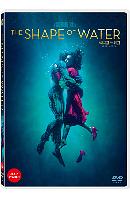 셰이프 오브 워터: 사랑의 모양 [THE SHAPE OF WATER]
