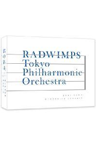 너의 이름은。오케스트라 콘서트/ 도쿄 필하모닉 오케스트라
