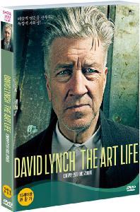 데이빗 린치: 아트 라이프 [DAVID LYNCH THE ART LIFE]