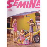 SEMINA(구구단 세미나) - SEMINA [싱글]