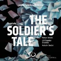THE SOLDIER`S TALE/ ROMAN SIMOVIC [SACD HYBRID] [스트라빈스키: <음악극> 병사의 이야기]
