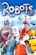로봇 [ROBOTS] [14년 4월 폭스 리오 2 개봉기념 프로모션]