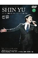 FIRST STEP [2012 콘서트]