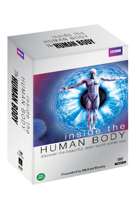 신비한 인체세계 전편 풀세트: BBC HD 과학다큐스페셜 [INSIDE THE HUMAN BODY] [12disc/아웃박스 포함 ]
