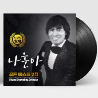 골든 베스트 2집 [180G LP]