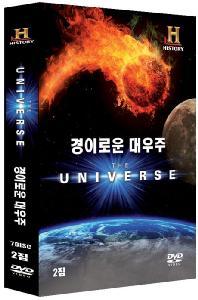 경이로운 대우주 2집 [THE UNIVERSE] [7disc / 아웃박스 포함 초회판]