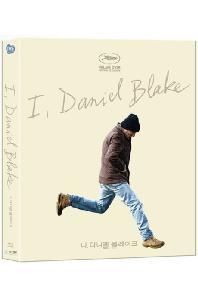 나, 다니엘 블레이크 [A 풀슬립 한정판] [I, DANIEL BLAKE]