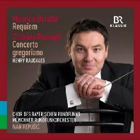 REQUIEM & CONCERTO GREGORIANO/ HENRY RAUDALES, IVAN REPUSIC [뒤뤼플레: 레퀴엠 & 레스피기: 그레고리오 풍의 바이올린 협주곡 - 이반 레푸지치]