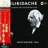 SYMPHONIES 7 & 8/ SERGIU CELIBIDACHE [UHQ] [베토벤: 교향곡 7, 8번 - 첼리비다케]