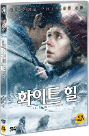 화이트 힐 [ASHES IN THE SNOW]