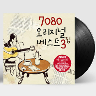 VARIOUS - 7080 오리지널 베스트 3집 [옐로우 LP]*