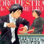 노다메 칸타빌레: 오케스트라 노다메 라이브 [ORCHESTRA DE NODAME LIVE]