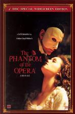 오페라의 유령 [PHANTOM OF THE OPERA] [13년 3월 아이비젼 할인행사]
