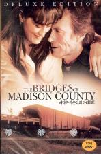 매디슨 카운티의 다리 D.E [THE BRIDGES OF MADISON COUNTY]