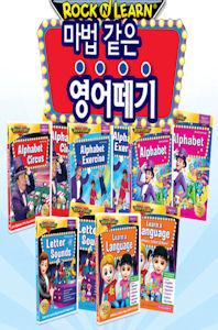 [락앤런] 랭귀지스텝 1: 알파벳 [5<!HS>DVD<!HE>+BOOK]