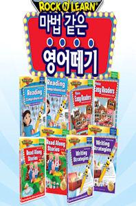 [락앤런] 랭귀지스텝 3:읽기&쓰기 [4<!HS>DVD<!HE>+BOOK]