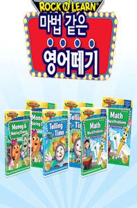 [락앤런] 수학스텝 2 [3<!HS>DVD<!HE>+BOOK]