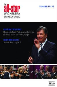 ALL STAR ORCHESTRA PROGRAMS 13 & 14/ GERARD SCHWARZ [올스타 오케스트라: 무소르그스키, 프로코피에프, 시벨리우스 - 제러드 슈워츠]