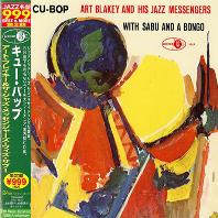 ART BLAKEY & THE JAZZ MESSENGERS - CU-BOP [일본반]<