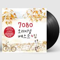 7080 오리지널 베스트 4집 [180G 그린 LP] [한정반]