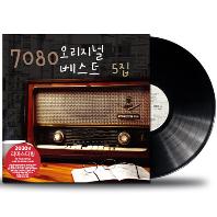 7080 오리지널 베스트 5집 [180G 블루 LP] [한정반]