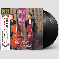 BASS & BASS [180G LP]